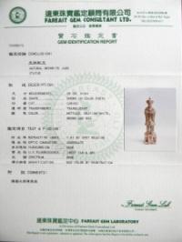 dscn0525-00112