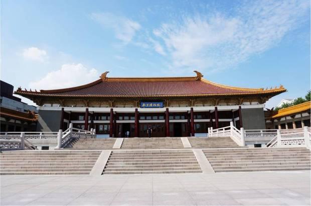 nanjing-museum