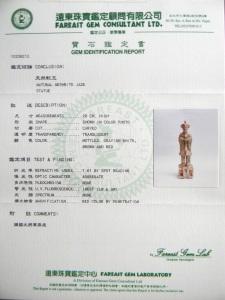 dscn0525-0011