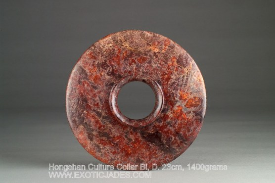 hongshanbi1A